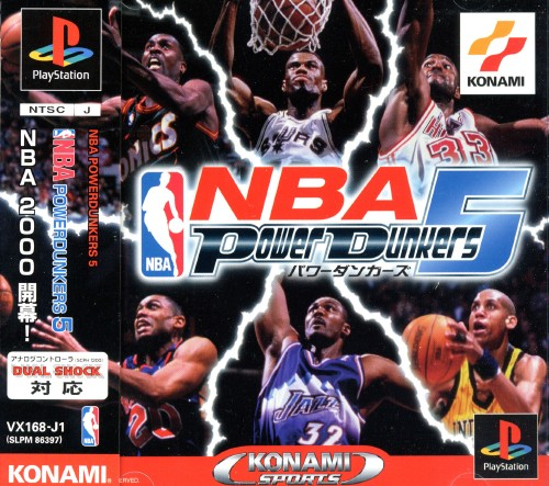 【中古】NBA POWERDUNKERS5