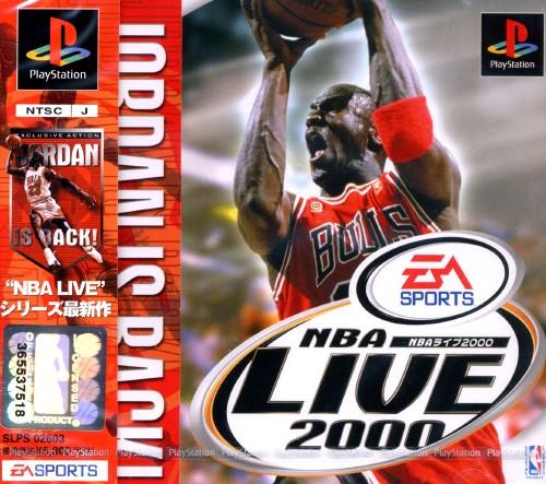 【中古】NBAライブ2000