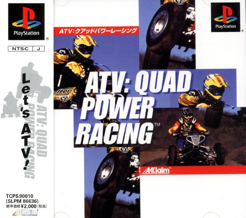 【中古】ATV:QUAD POWER RACING