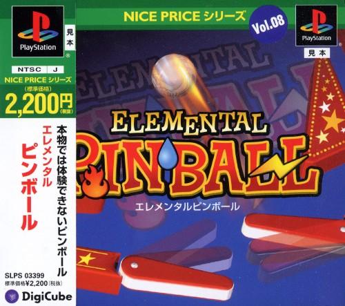 【中古】エレメンタルピンボール NICE PRICE シリーズ Vol.08