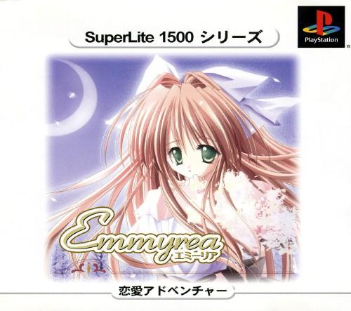 【中古】エミーリア SuperLite 1500