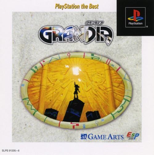 【中古】グランディア PlayStation the Best