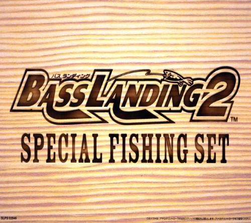 【中古】バスランディング2 SPECIAL FISHING SET (同梱版)