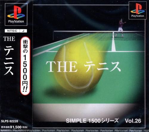 【中古】THE テニス SIMPLE1500シリーズ Vol.26