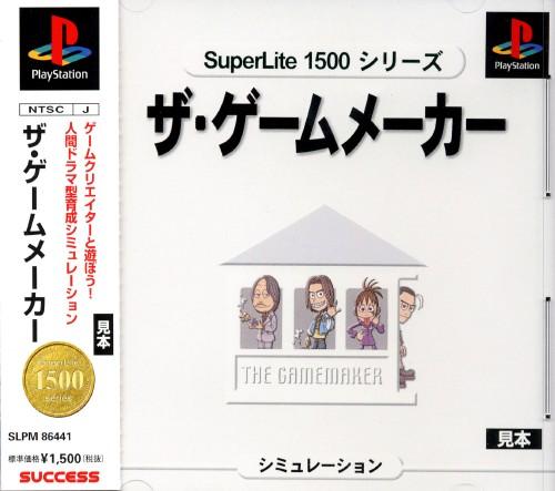 【中古】ザ・ゲームメーカー SuperLite 1500