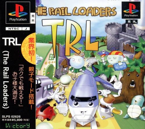 【中古】TRL(The Rail Loaders)