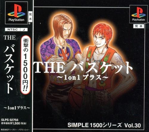 【中古】THE バスケット 〜1on1プラス〜 SIMPLE1500シリーズ Vol.30