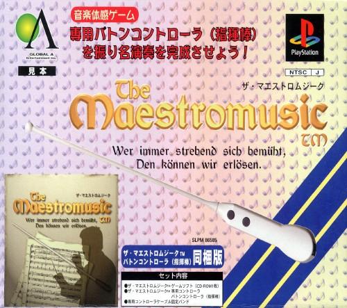 【中古】ザ・マエストロムジーク バトンコントローラ同梱版 (同梱版)