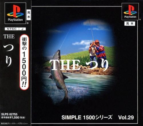 【中古】THE つり SIMPLE1500シリーズ Vol.29