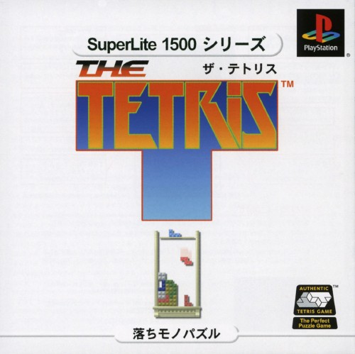 【中古】ザ・テトリス SuperLite 1500