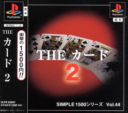【中古】THE カード2 SIMPLE1500シリーズ Vol.44