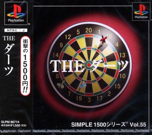 【中古】THE ダーツ SIMPLE1500シリーズ Vol.55
