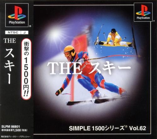 【中古】THE スキー SIMPLE1500シリーズ Vol.62