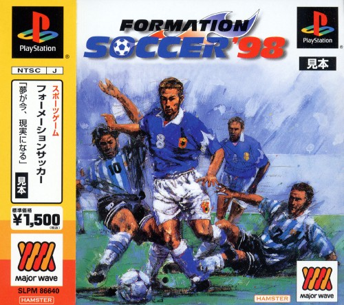 【中古】フォーメーションサッカー'98 Major Wave