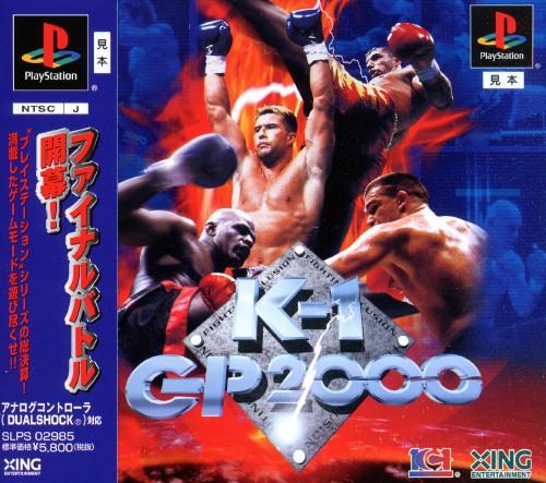 【中古】FIGHTING ILLUSION K−1 GP 2000