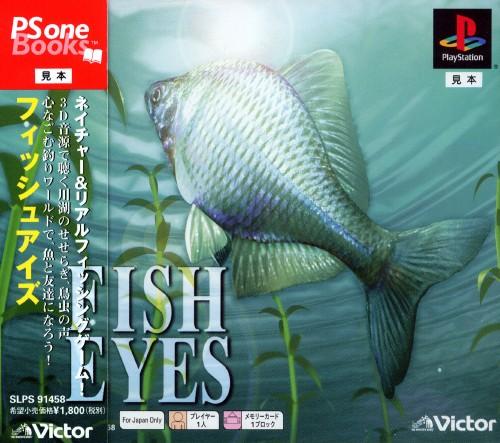 【中古】FISH EYES PSoneBooks