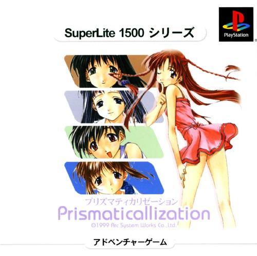 【中古】プリズマティカリゼーション SuperLite 1500