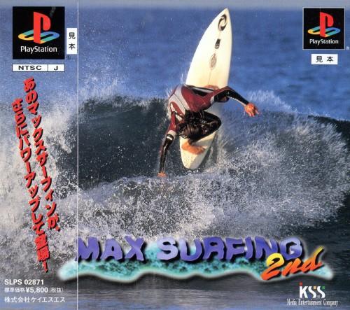【中古】MAX SURFING 2nd
