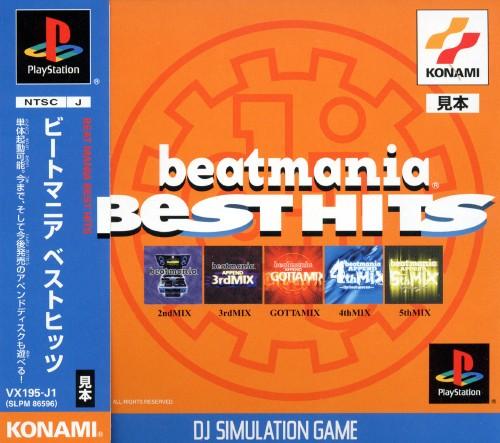 【中古】beatmania BEST HITS