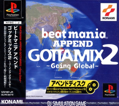 【中古】beatmania APPEND GOTTAMIX2 Going Global