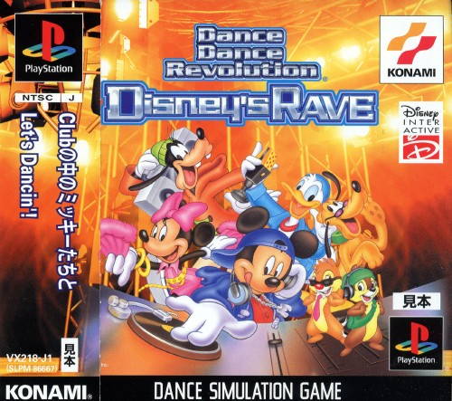 【中古】Dance Dance Revolution Disney's Rave