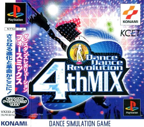 【中古】Dance Dance Revolution 4thMIX