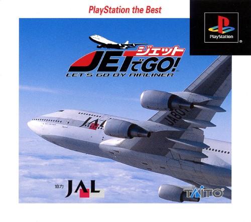 【中古】ジェットでGO! PlayStation the Best