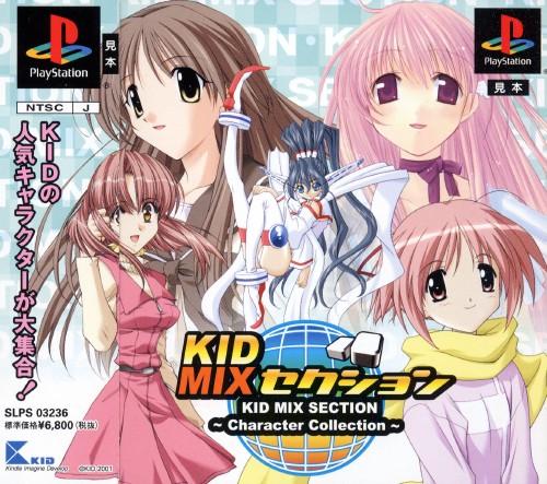 【中古】KID MIX セクション キャラクターコレクション