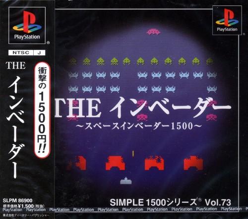 【中古】THE インベーダー 〜スペースインベーダー1500〜 SIMPLE1500シリーズ Vol.73