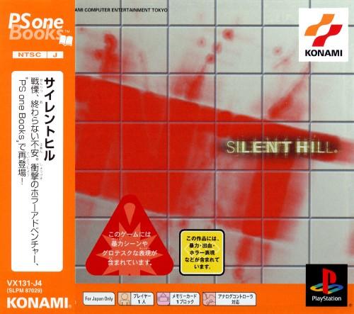 【中古】SILENT HILL PSoneBooks