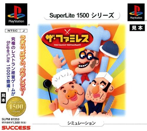 【中古】ザ・ファミレス SuperLite 1500