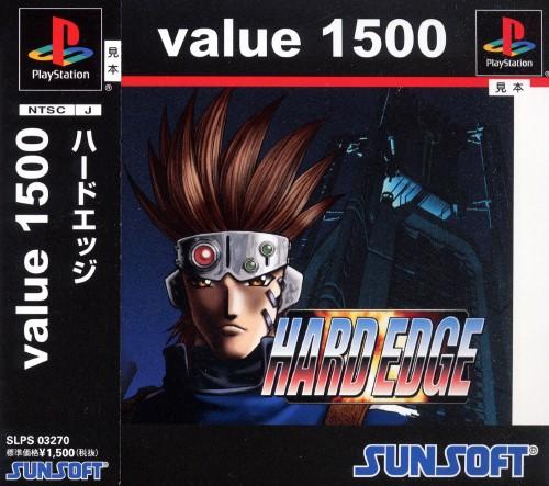 【中古】ハードエッジ value 1500
