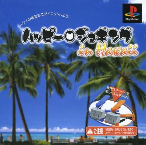 【中古】ハッピージョギング in Hawaii
