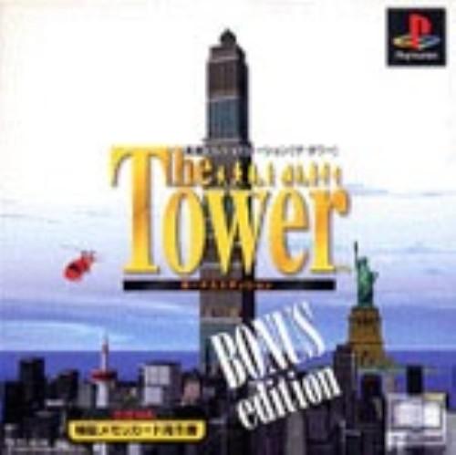 【中古】The Tower ボーナスエティション