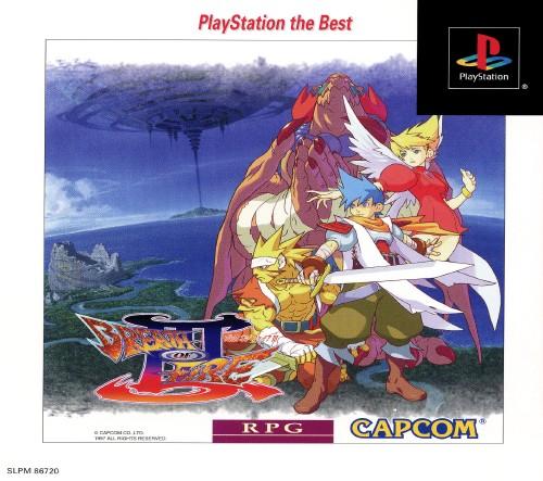 【中古】ブレス オブ ファイア3 PlayStation the Best