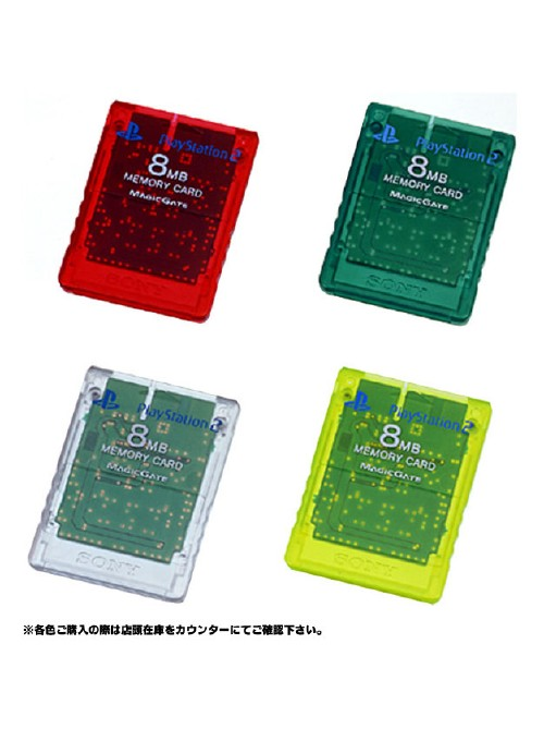【中古】ソニー/中古PS2メモリーカード(8MB)各色