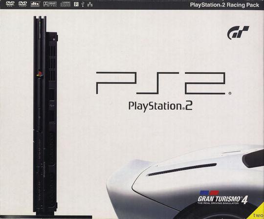 【中古・箱無・説明書有】PlayStation2 レーシングパック SCPH−70000GT (ソフトの付属は無し)