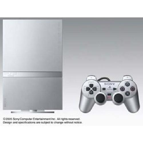 【中古・箱説あり・付属品あり・傷なし】PlayStation2 SCPH−75000SSS サテン・シルバー (限定版)
