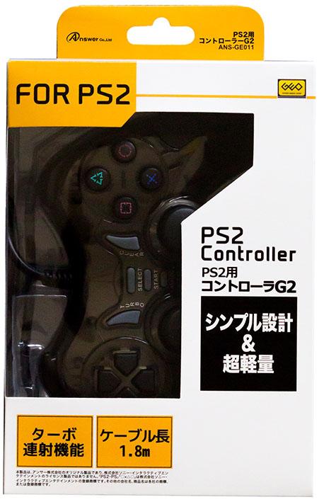 【新品】コントローラーG2