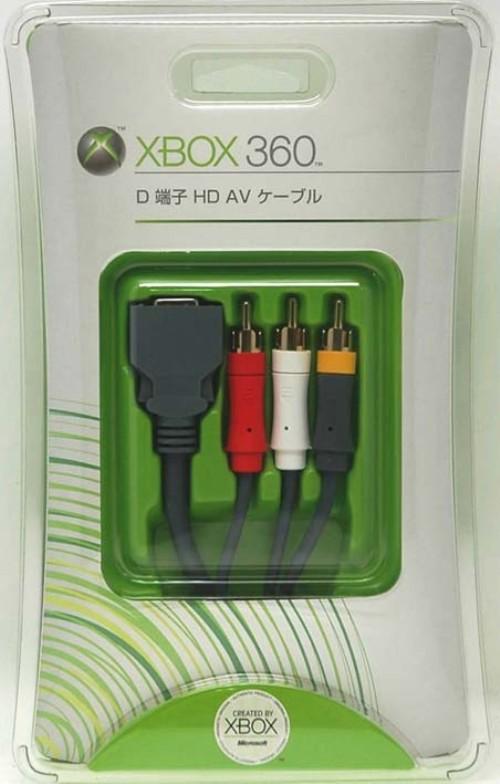 【中古】Xbox360 D端子 HD AV ケーブル