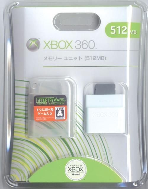【中古】Xbox360 メモリーユニット(512MB)
