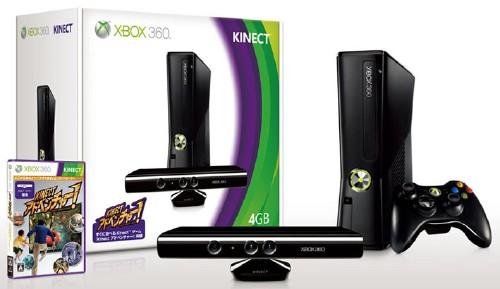 【中古・箱説あり・付属品あり・傷なし】Xbox360(スリムモデル) 4GB + Kinect (同梱版)