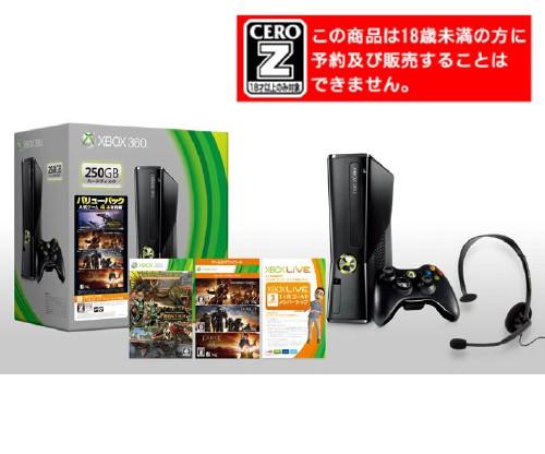 【中古】【18歳以上対象】Xbox360(スリムモデル) 250GB バリューパック