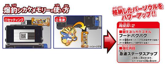 【新品】爆釣シカケメモリー フードパクパク