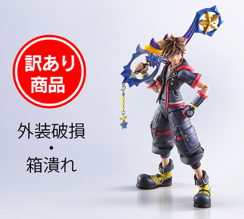 【新品】KINGDOM HEARTSIII BRING ARTS ソラ