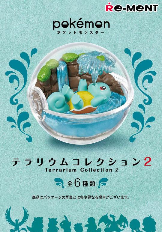 【新品】ポケットモンスター テラリウムコレクション2