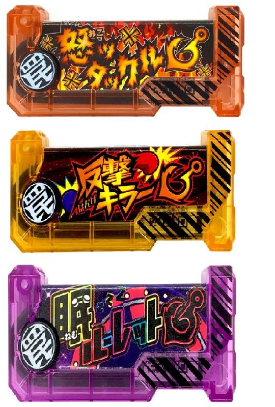 【新品】爆釣シカケメモリー 攻めの罠セット