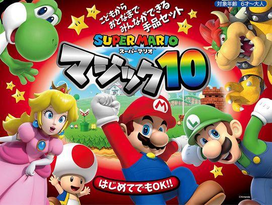 【新品】スーパーマリオ マジック10