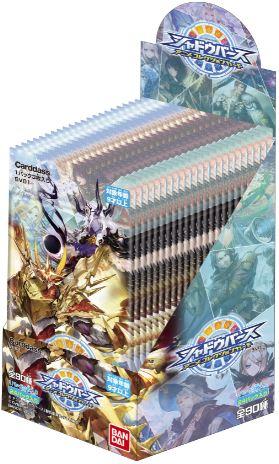 【新品】【BOX】シャドウバース アニメコレクションカード