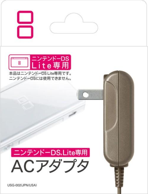 【中古】DS Lite用 ACアダプタ